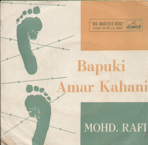 Bapuki Amar Kahani - Hindi Bollywood Vinyl EP