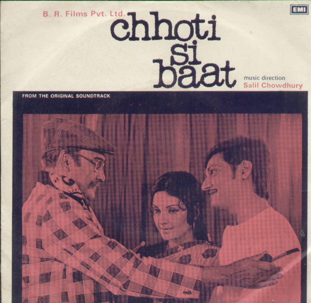 Chhoti Si Baat - Hindi Bollywood Vinyl EP