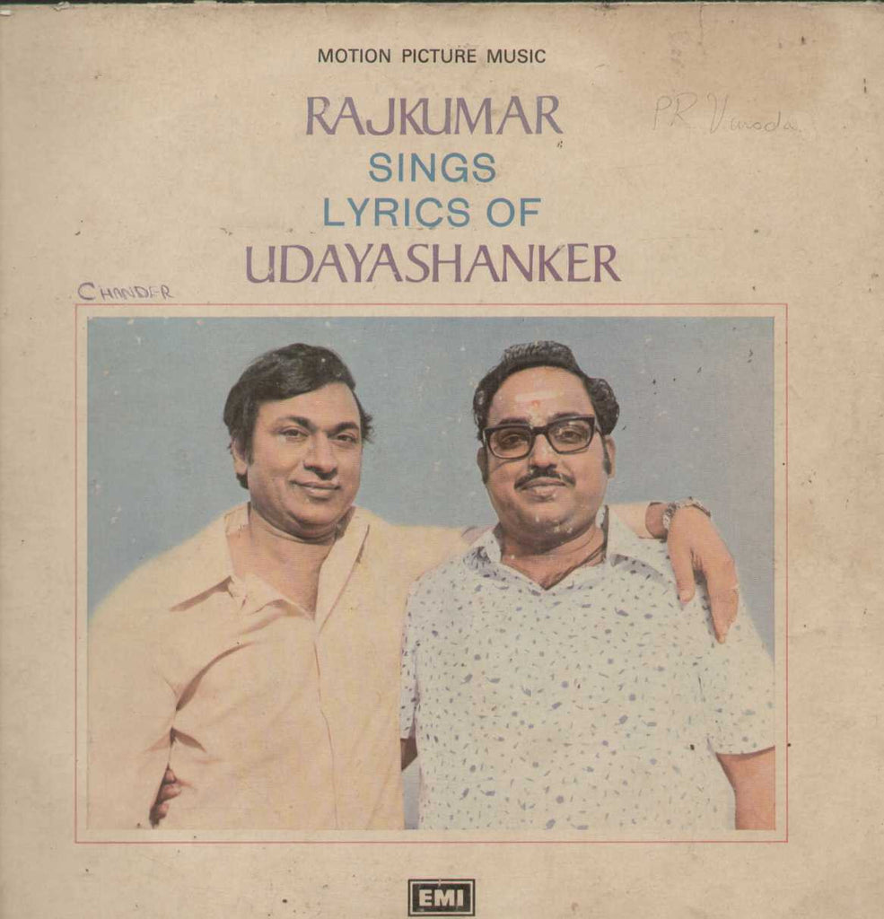 Rajkumar Sings Lyrics of Udayashanker 1976 Tamil Vinyl LP