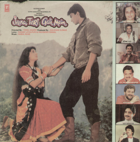 Jeena Teri Gali Mein 1991 - Hindi Bollywood Vinyl LP