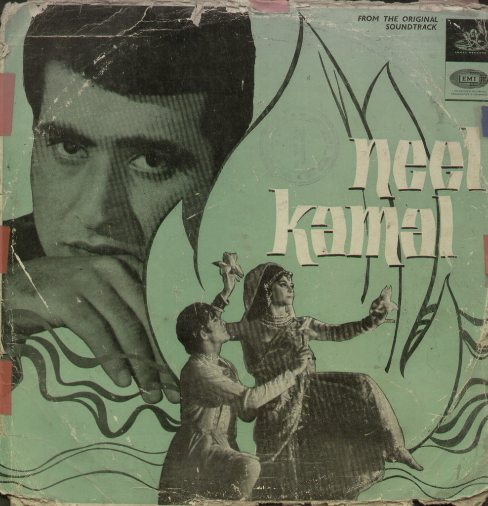 Neel Kamal - Hindi Bollywood Vinyl LP
