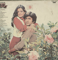 Love Story - Hindi Bollywood Vinyl LP