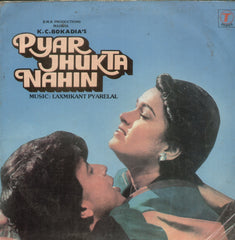Pyar Jhukta Nahin 1980 - Hindi Bollywood Vinyl LP