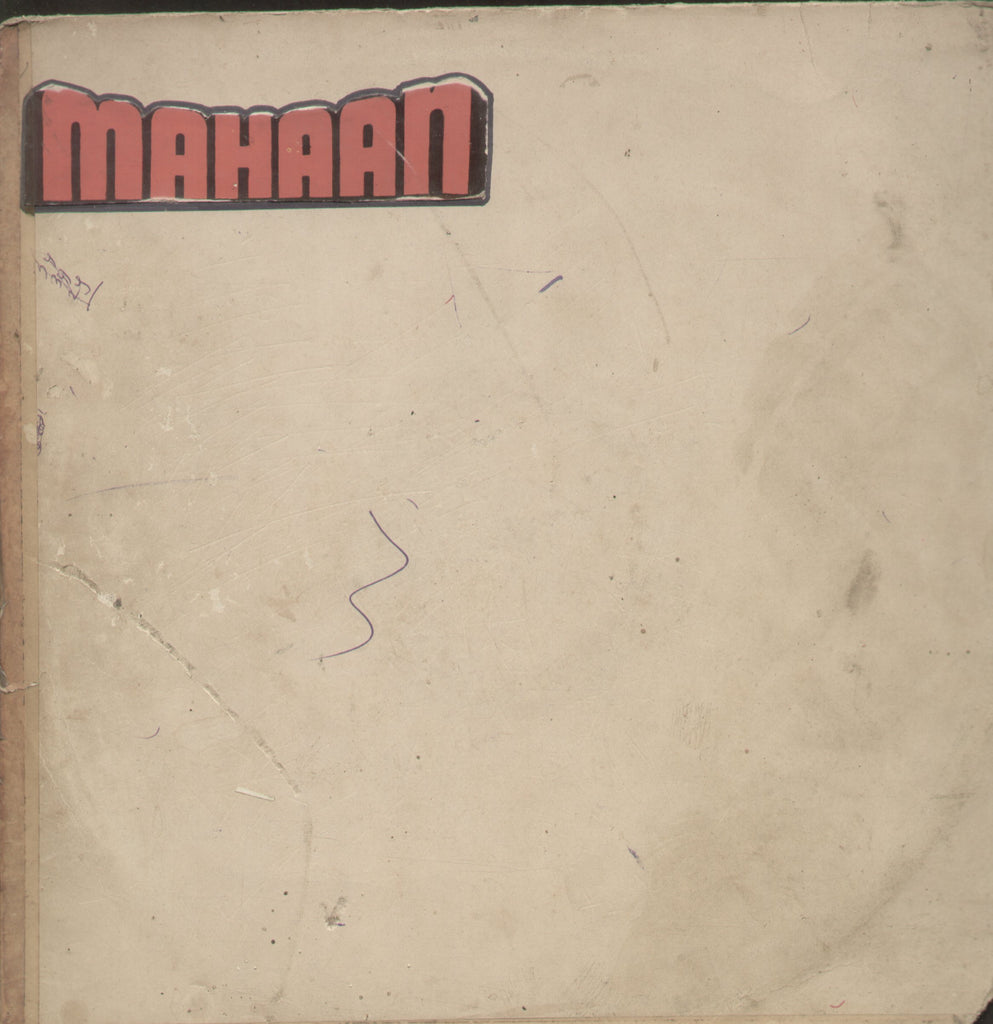 Mahaan 1980 - Hindi Bollywood Vinyl LP