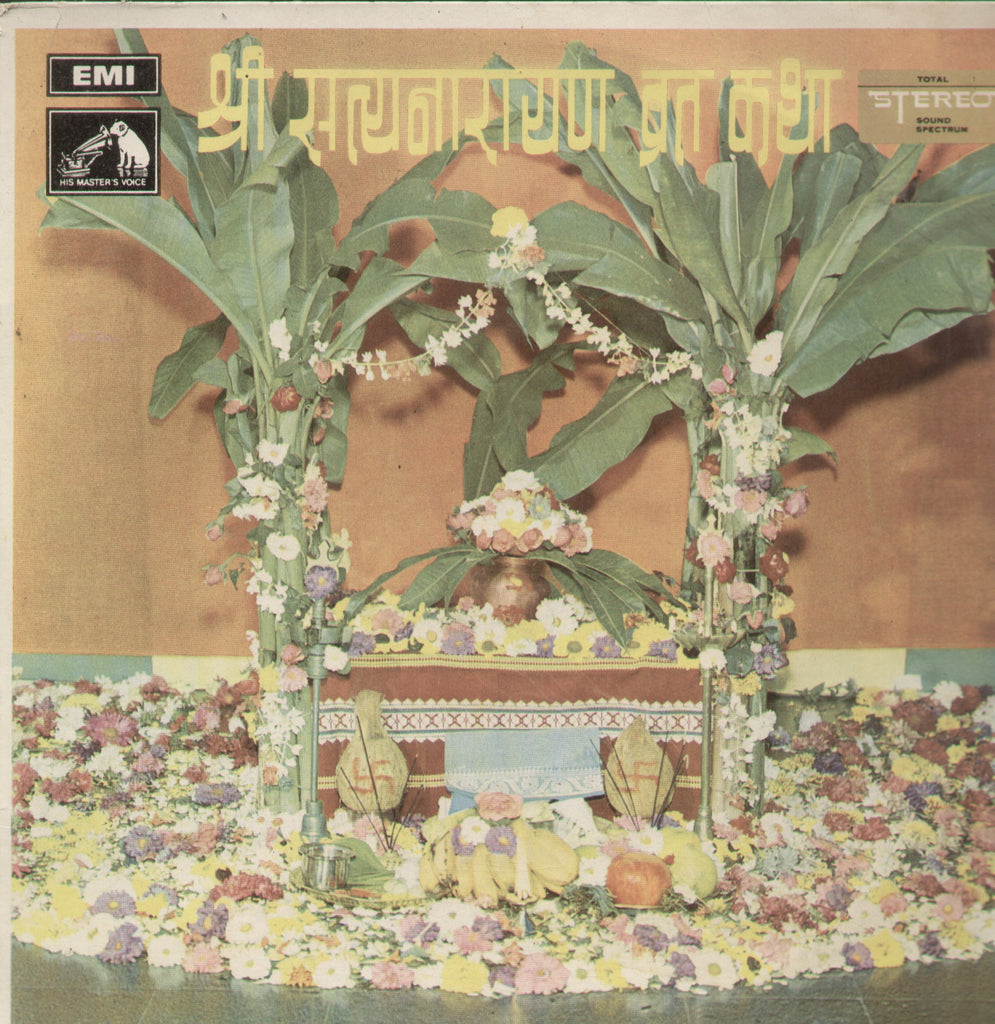 Sri Sathyanarayana Vrata Katha - Hindi Bollywood Vinyl LP