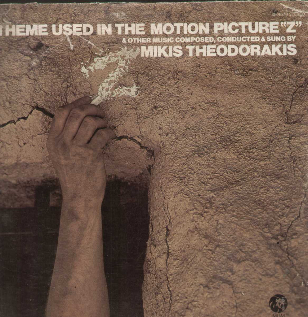 "Mikis Theodorakis Theme Used in the Motion Picture ""Z"" English Vinyl l p"