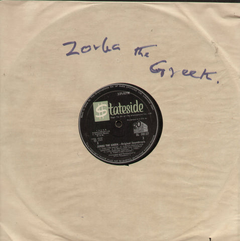 Zorba The Greek  - English Bollywood Vinyl LP - No Sleeve