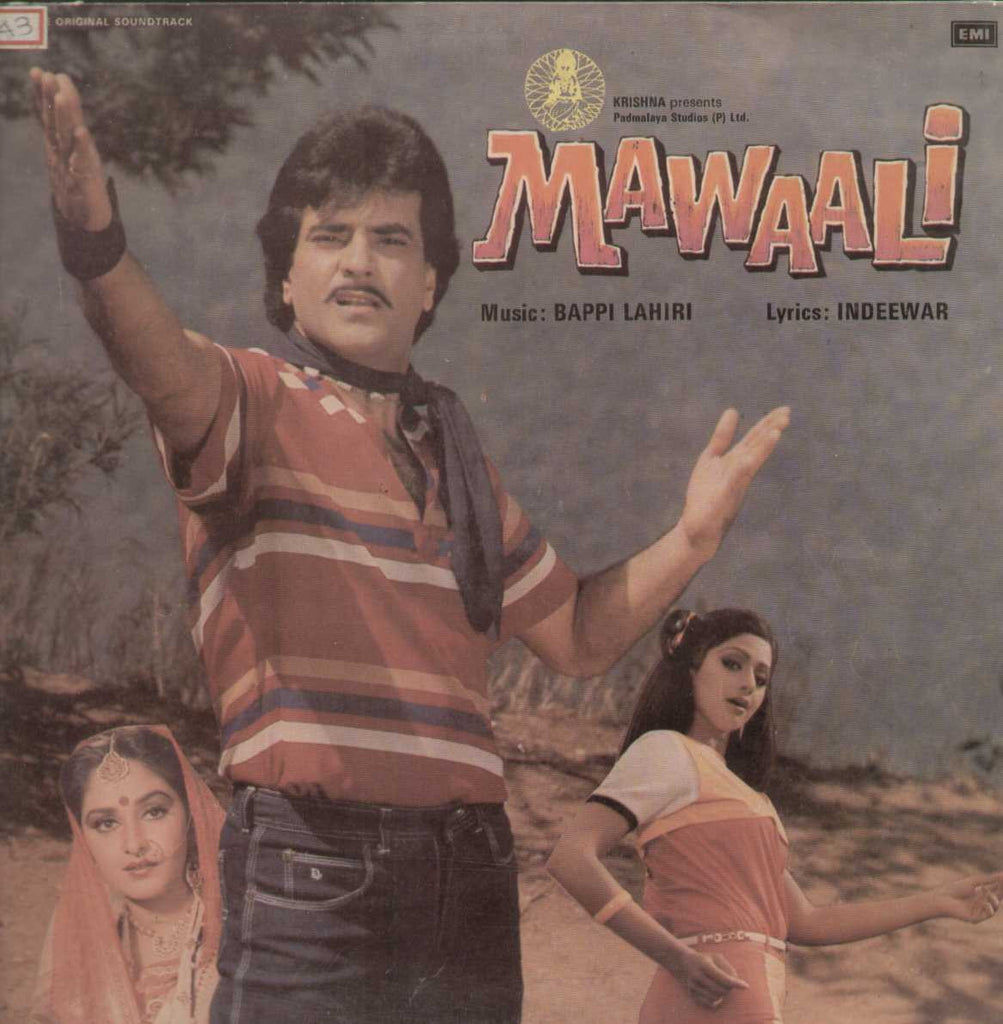 Mawaali 1983 Bollywood Vinyl LP