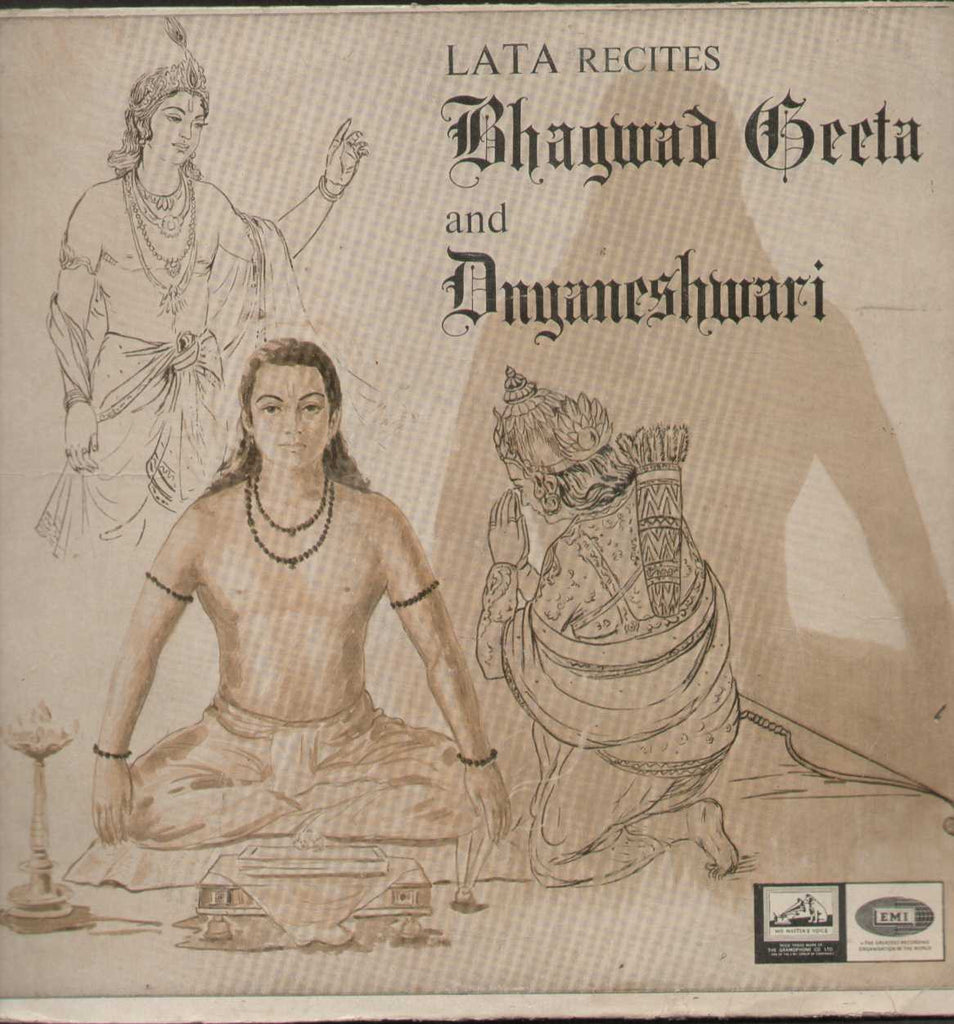 Lata Recites Bhagwad Geeta and Dnyaneshwari Hindi LP Vinyl