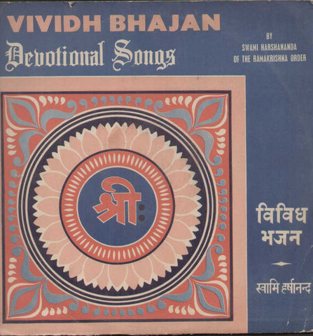 Vividh Bhajan Hindi LP Devotional Vinyl 1