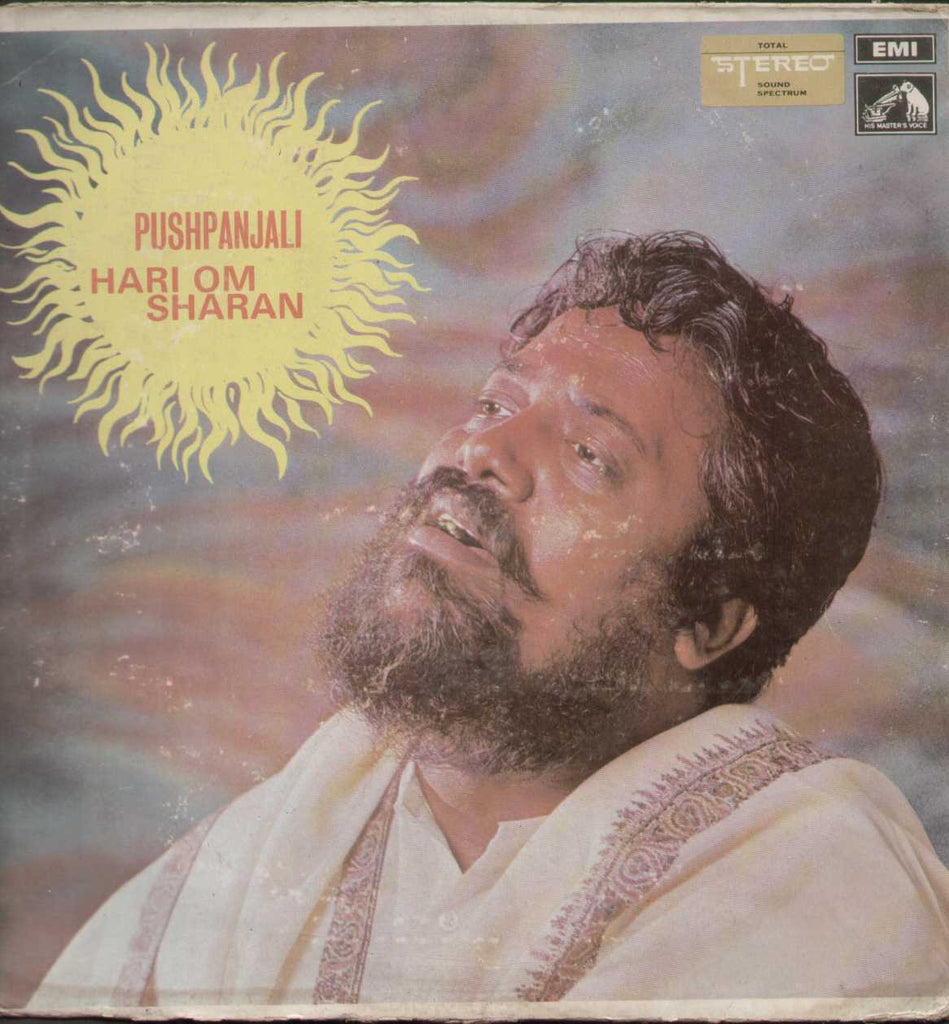 Pushpanjali  Hindi LP Vinyl