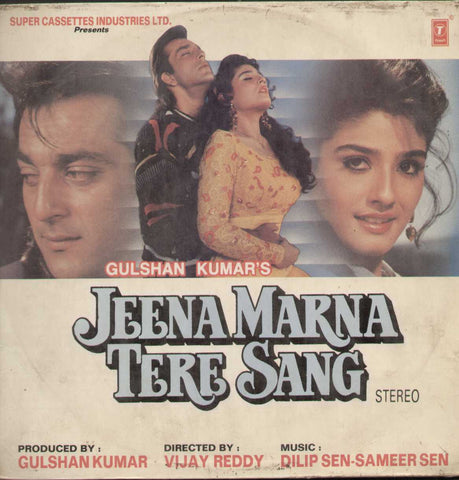 Jeena Marna Tere Sang Hindi LP Vinyl