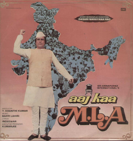 Aaj Kaa M.L.A Hindi 1980   LP Vinyl