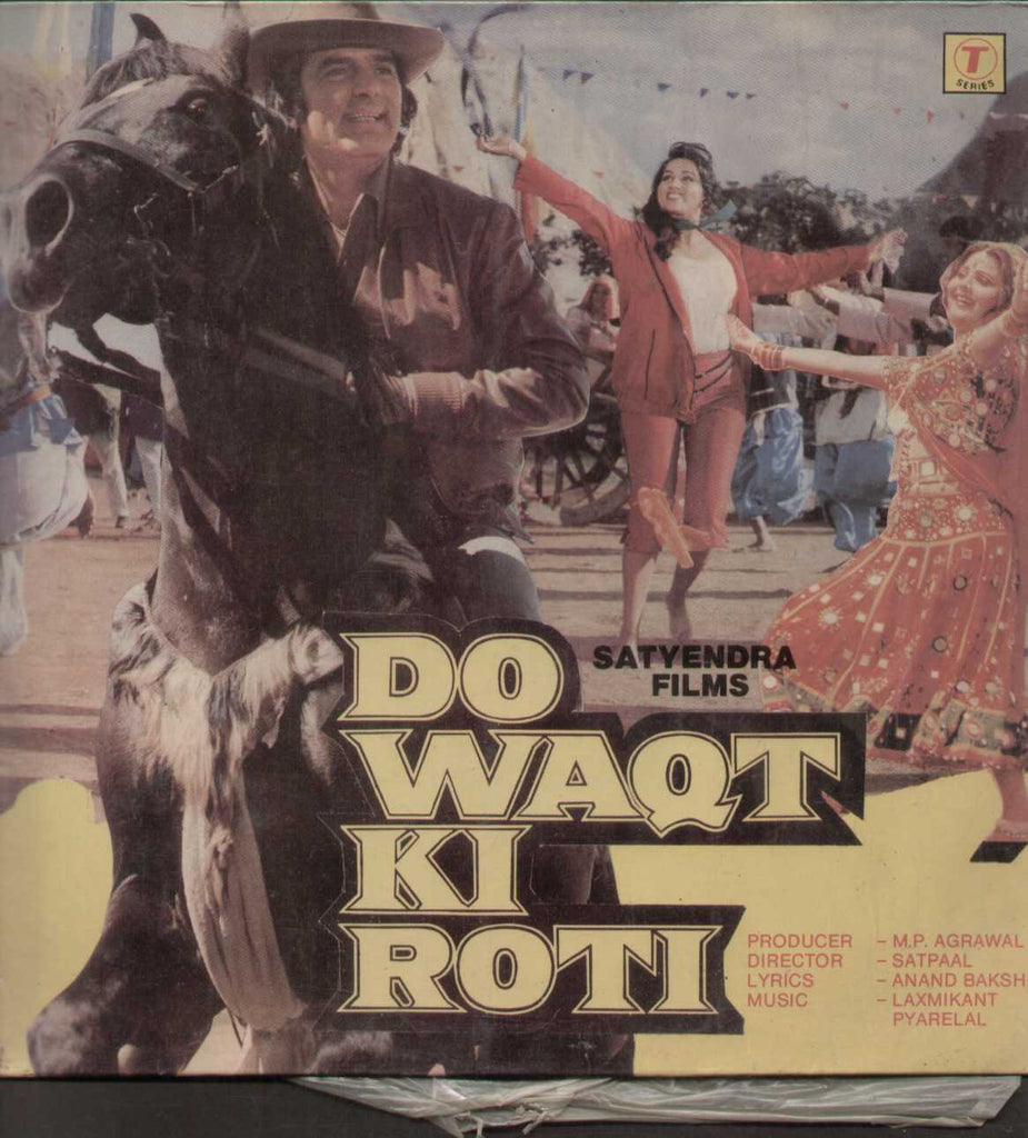 Do Waqt ki Roti -  Hindi 1980 LP Vinyl