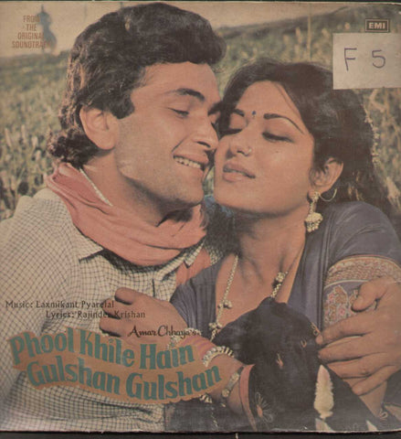 Phool Khile Hain Gulshan Gulshan -  Hindi 1970  LP Vinyl