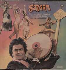 Sargam - Hindi 1990  LP Vinyl