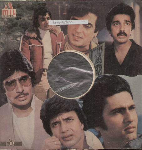 Gumrah - Hindi 1990  LP Vinyl