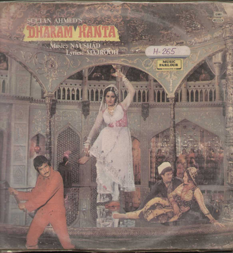 Dharam Kanta - Hindi 1980 LP Vinyl