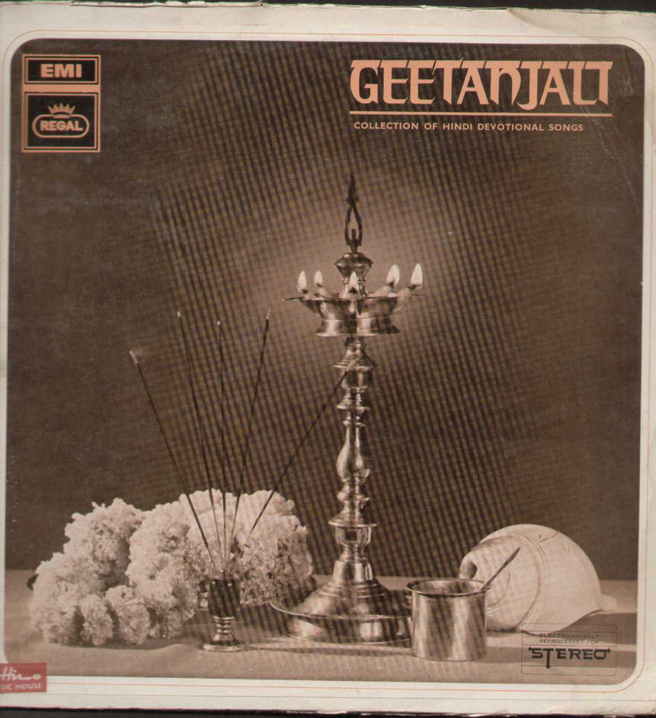 Geetanjali Collection of  Hindi Devotional Songs LP Vinyl
