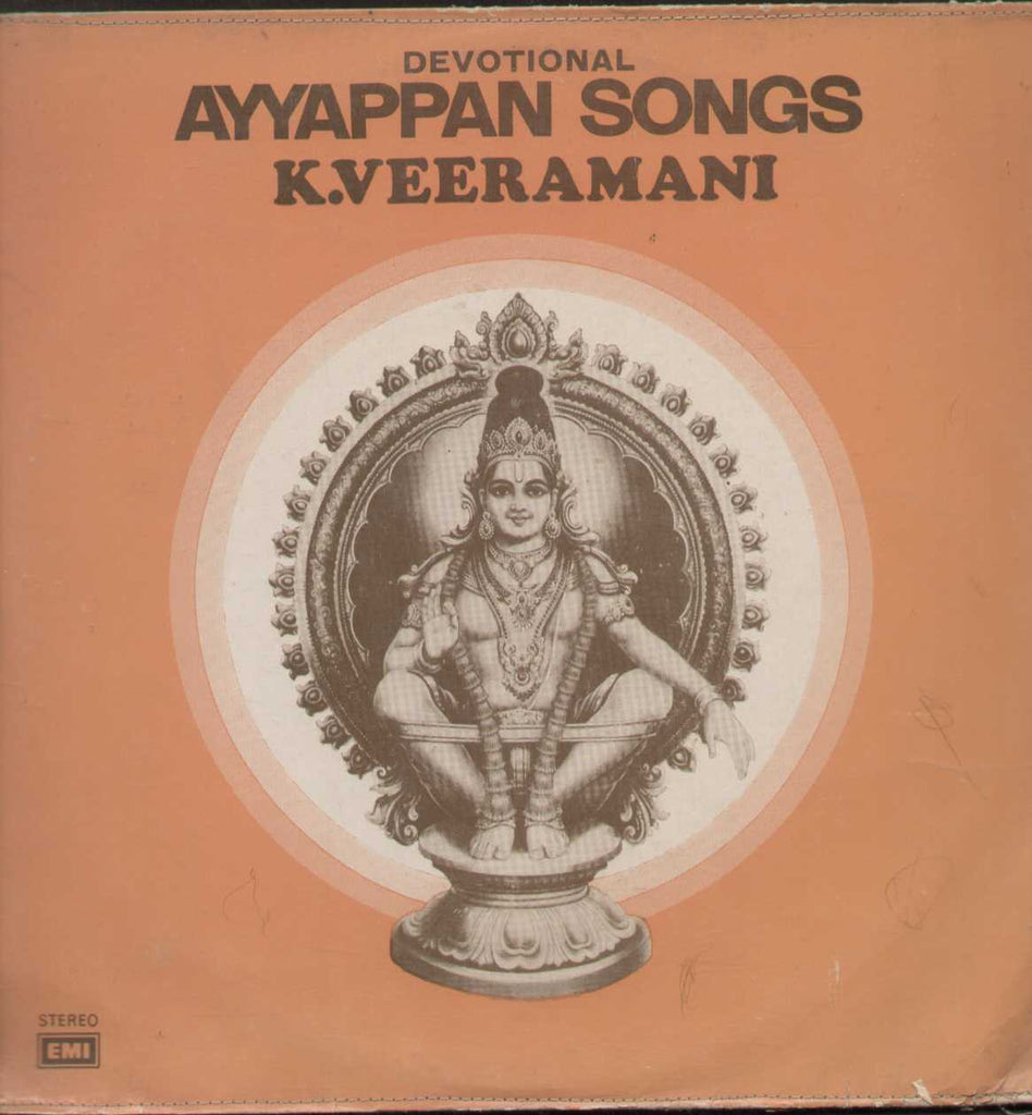 Ayyappan Songs  - Devotional Songs LP Vinyl