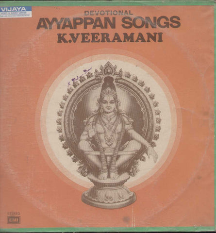 Ayyappan Songs Devotional Tamil LP Vinyl