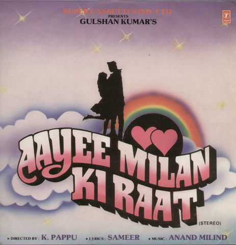 Aayee Milan Ki Raat - Hindi Film Song  LP Vinyl