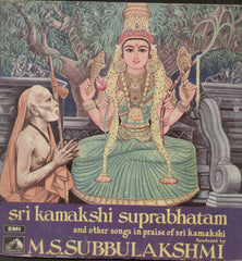Copy of Sri Kamakshi suprabhatam and Other Songs In Praise of Sri Kamakshi  - 1970  LP Vinyl