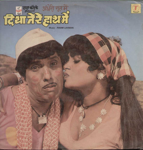 Andheri Raat Mein Diya Tere Haath Mein -  Hindi 1980 LP Vinyl