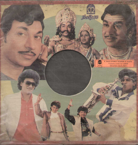 1.Ella Burude - 2. Thanana Thandana -  Kannada Mix Songs LP Vinyl