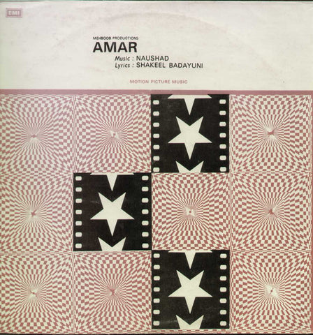 Amar - Motion Picture Music 1970 LP Vinyl