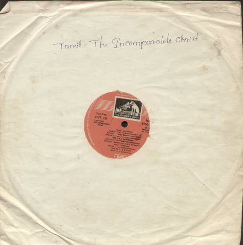 The Incomparable Christ - Tamil Bollywood Vinyl LP -No Sleeve