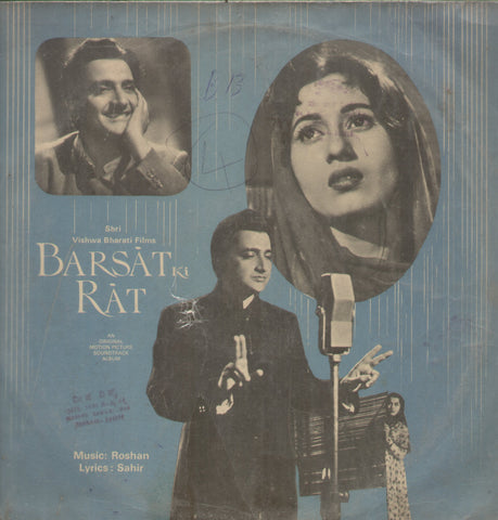 Barsat Ki Rat - Hindi Bollywood Vinyl LP