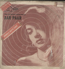 Aar Paar - Hindi Bollywood Vinyl LP