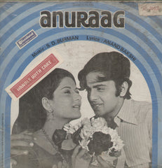 Anuraag -Hindi Bollywood Vinyl LP