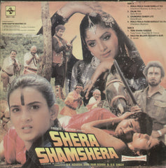 Shera Shamshera - Hindi Bollywood Vinyl LP