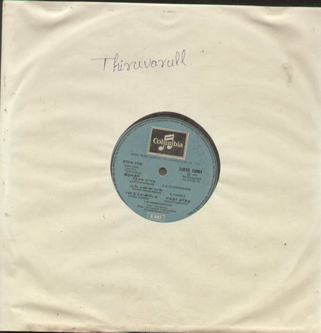 Thiruvarull - Tamil Bollywood Vinyl LP - No Sleeve