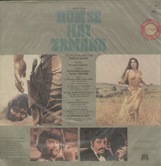 Hum Se Hai Zamana - Hindi Bollywood Vinyl LP