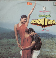 Karmyudh - Hindi Bollywood Vinyl LP