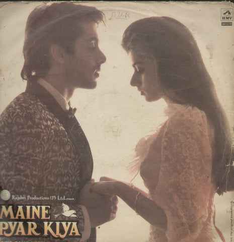 Maine Pyar Kiya - Hindi Bollywood Vinyl LP