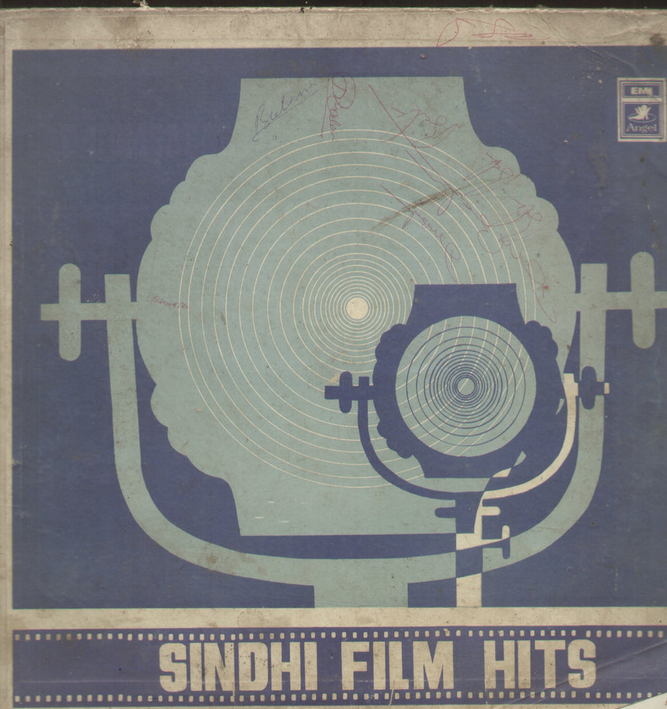 Sindhi Film Hits - Compilations Bollywood Vinyl LP
