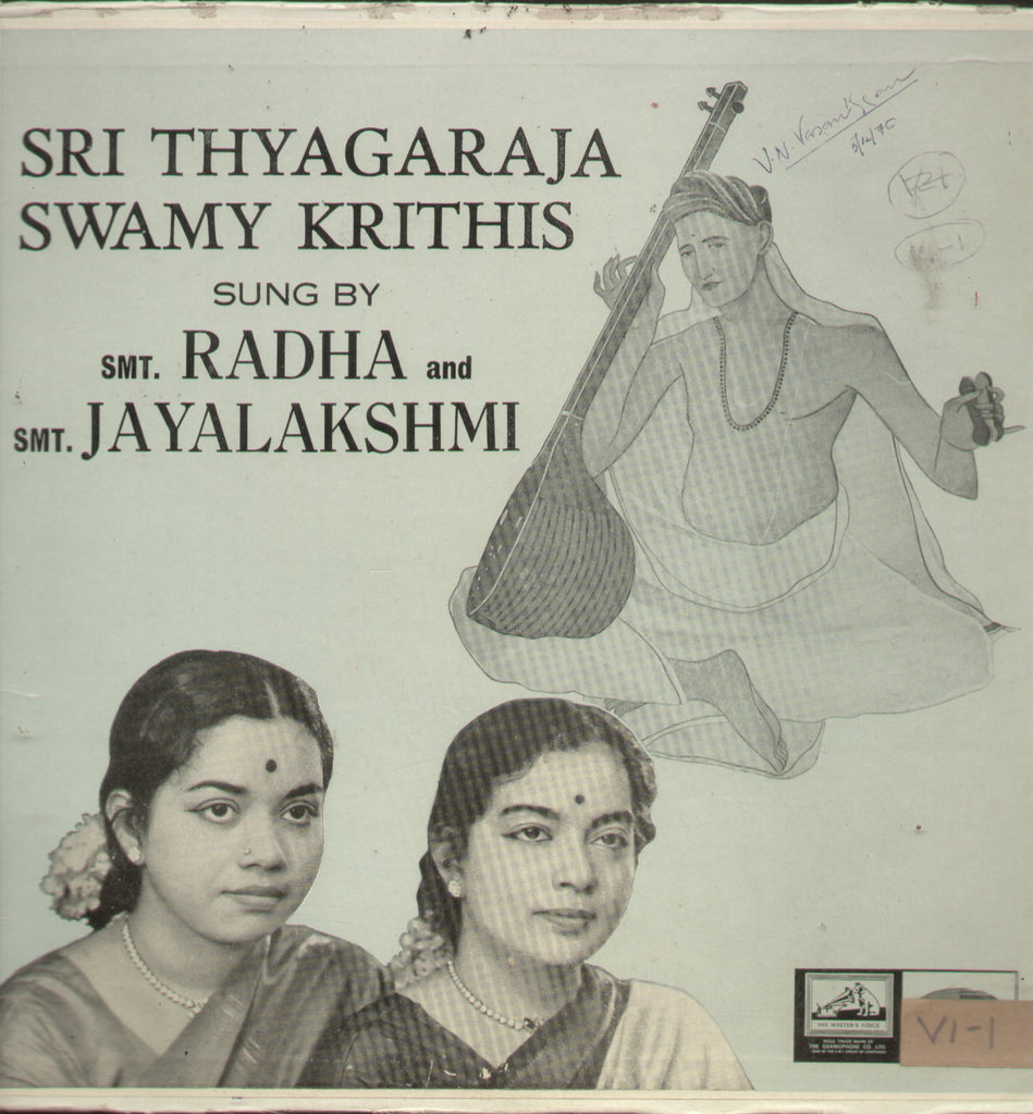 Sri Thyagaraja Swamy Krithis - Devotional Bollywood Vinyl LP