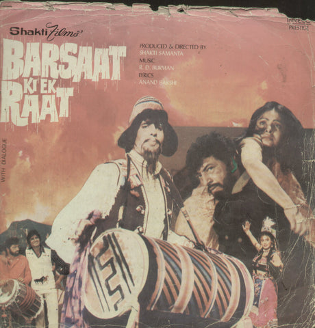 Barsaat Ki Ek Raat - Hindi Bollywood Vinyl LP