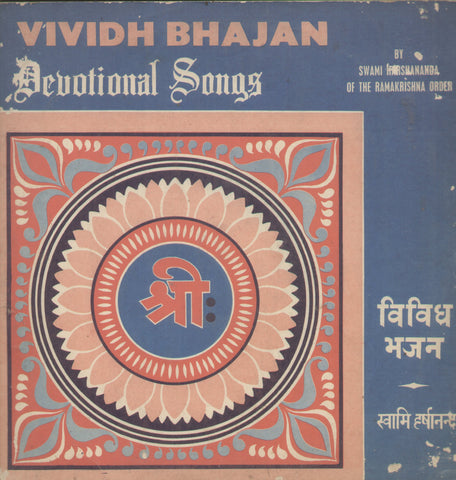 Vividh Bhajan - Hindi Devotional Bollywood Vinyl LP