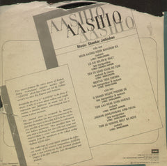 Aashiq - Hindi Bollywood Vinyl LP