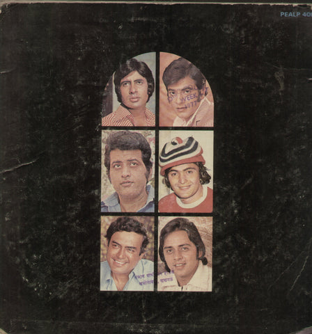 Film Hits 1975 - Hindi Compilations Bollywood Vinyl LP