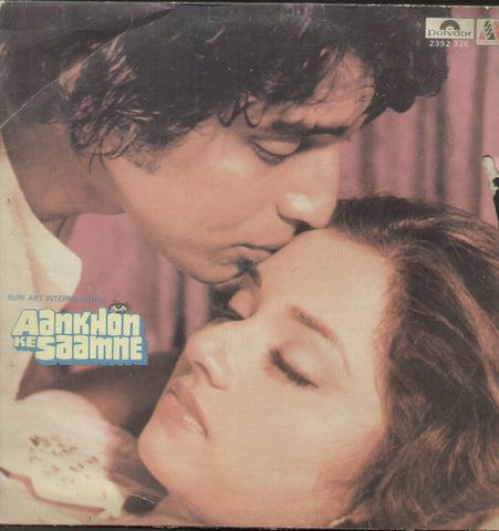 Aankhon Ke Saamne - Hindi Bollywood Vinyl LP