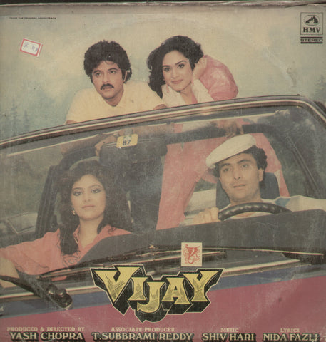 Vijay - Hindi Bollywood Vinyl LP