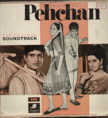 Pehchan - Hindi Bollywood Vinyl LP