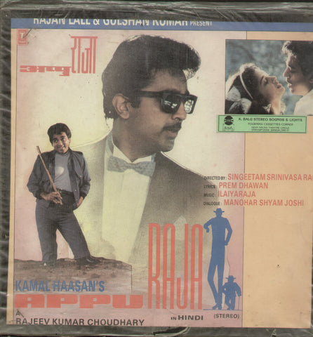Appu Raja - Hindi Bollywood Vinyl LP