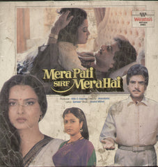 Mera Pati Sirf Mera Hai - Hindi Bollywood Vinyl LP
